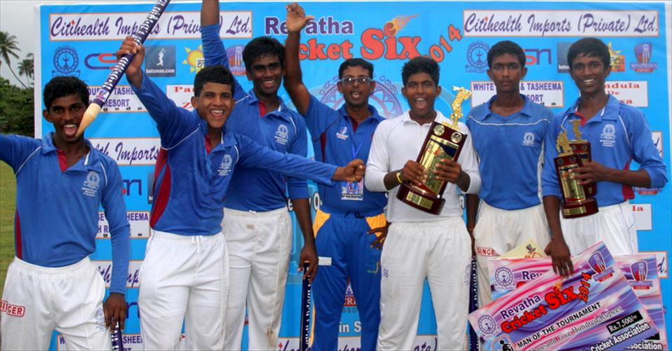 Revatha defend their title in a tight final