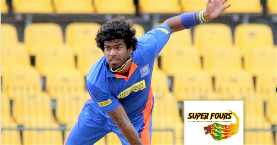 SLC Super Fours Tournament commences in June14