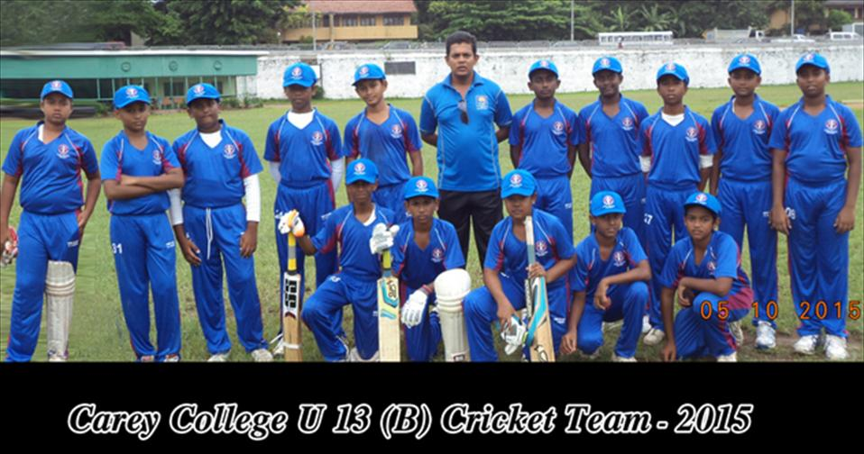 Singer All Island Schools U13 Cricket Tournament 2015