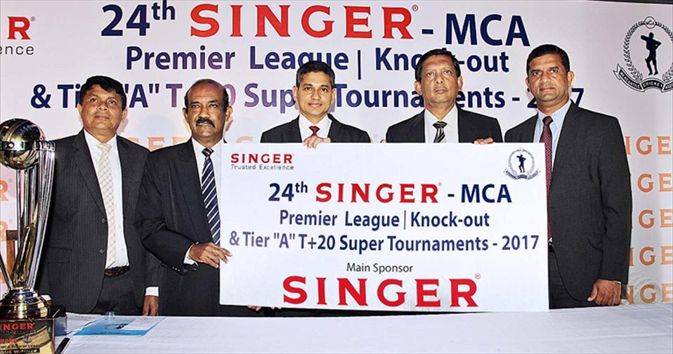 Sponsorship handing over of MCA Premier League 2017