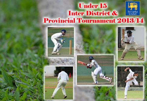 Under 15 Inter District and Provincial tournament