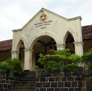 Cricket History: Mahinda College- Galle