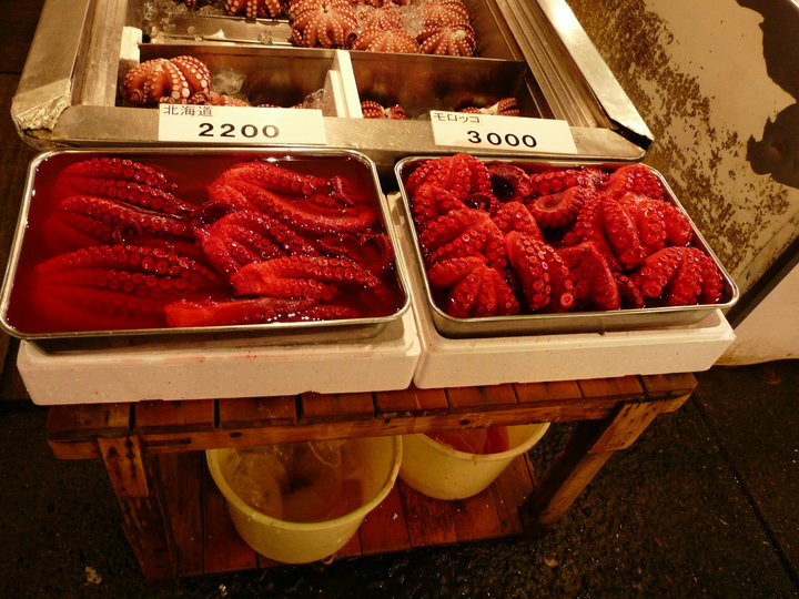 Descubre el Mercado de Pescado de Tsujiki en Tokyo, japón