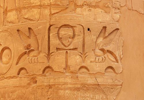5_Egyptian_Heiroglyph