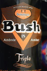 Bush Beer, Belgium, beer, Belgian beer, Dubuisson