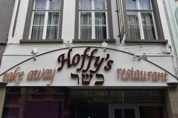 Jewish quarter antwerp, Orthodox jew, visit Antwerp, kosher cuisine, hoffy's antwerp