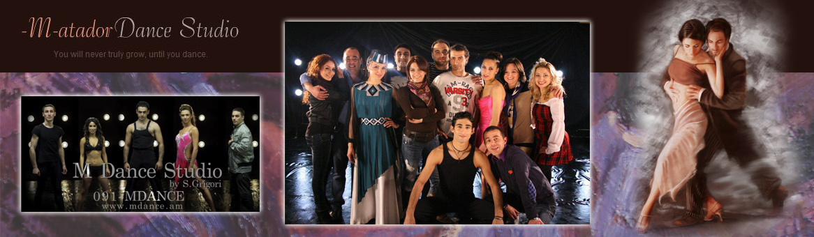 Matador dance studio header