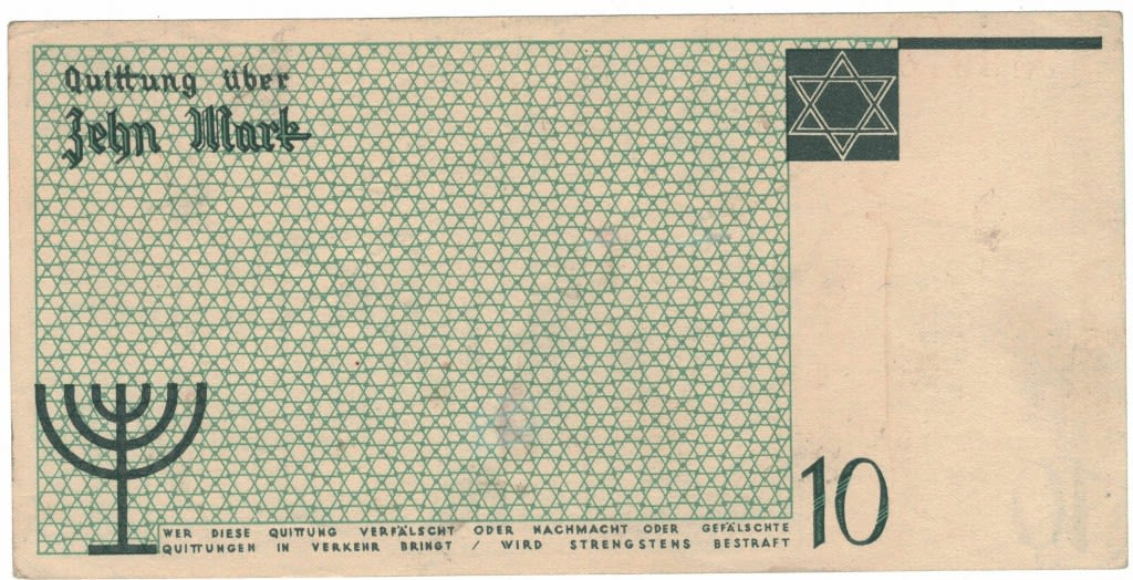 Lot 290 - numismatics  -  king David Auction Auction 4 Part 2 Numismatics and rare stamps