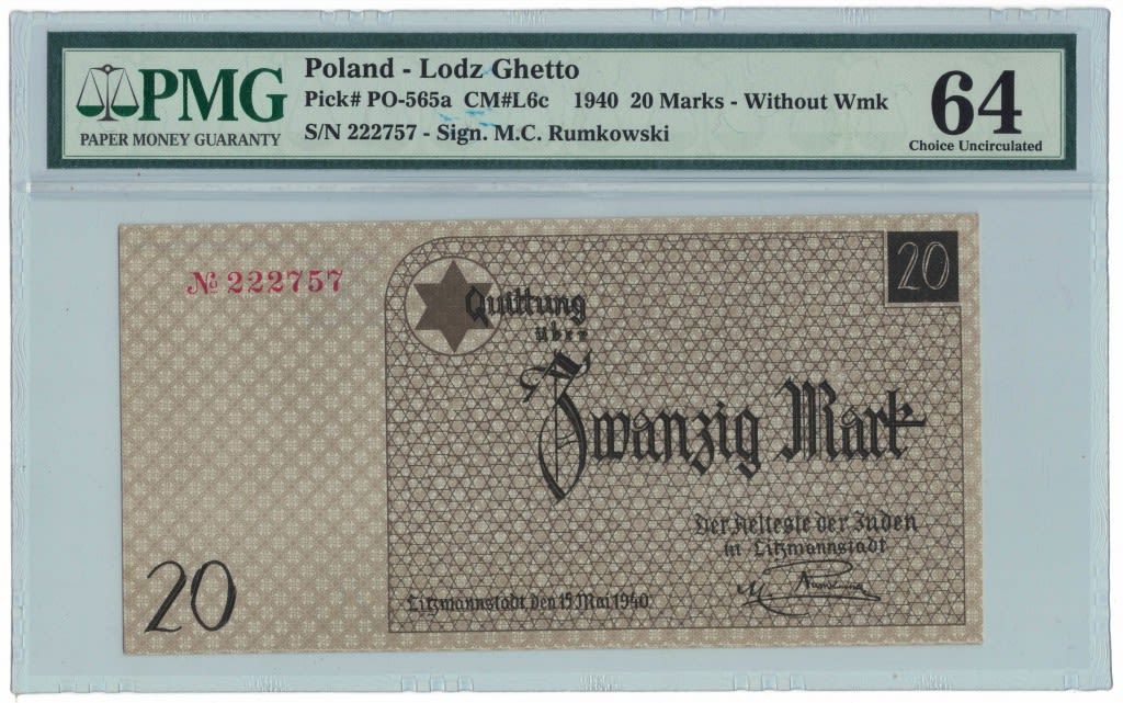 Lot 292 - numismatics  -  king David Auction Auction 4 Part 2 Numismatics and rare stamps