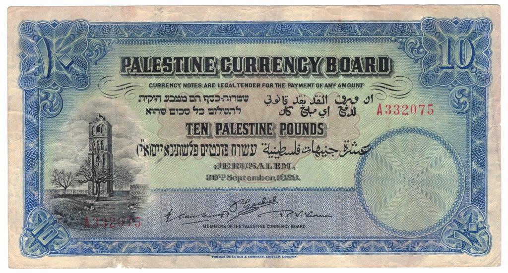 Lot 299 - numismatics  -  king David Auction Auction 4 Part 2 Numismatics and rare stamps