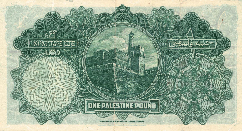 Lot 300 - numismatics  -  king David Auction Auction 4 Part 2 Numismatics and rare stamps
