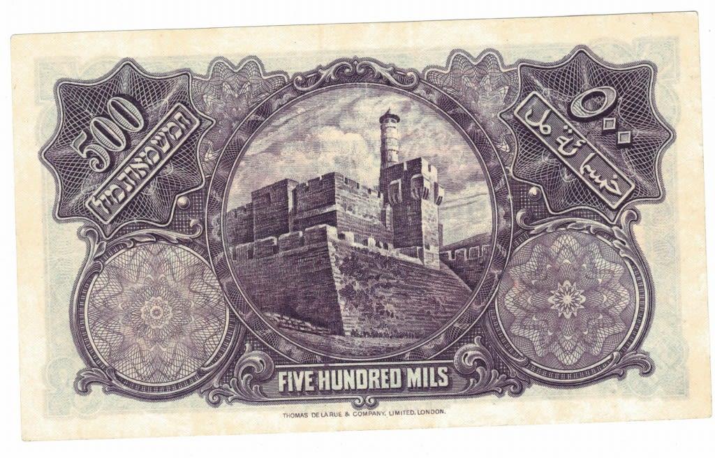 Lot 305 - numismatics  -  king David Auction Auction 4 Part 2 Numismatics and rare stamps