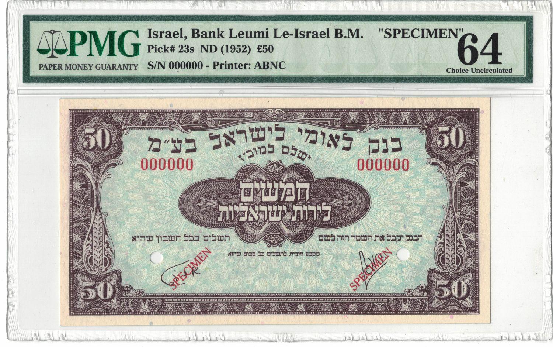 Lot 318 - numismatics  -  king David Auction Auction 4 Part 2 Numismatics and rare stamps