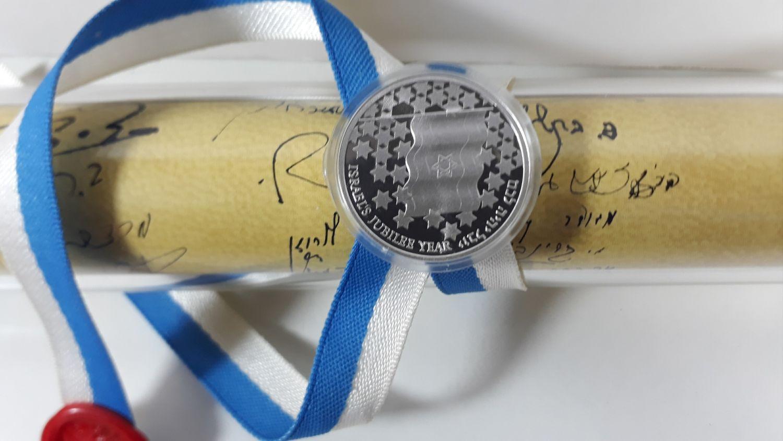 Lot 334 - numismatics  -  king David Auction Auction 4 Part 2 Numismatics and rare stamps