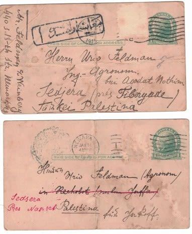 Lot 344 - Rare stamps  -  king David Auction Auction 4 Part 2 Numismatics and rare stamps