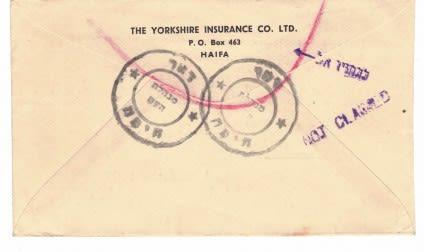 Lot 361 - Rare stamps  -  king David Auction Auction 4 Part 2 Numismatics and rare stamps