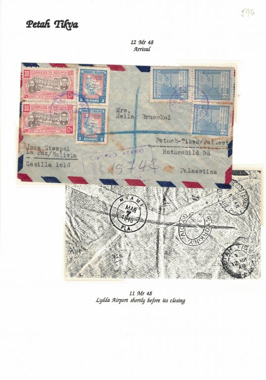 Lot 368 - Rare stamps  -  king David Auction Auction 4 Part 2 Numismatics and rare stamps