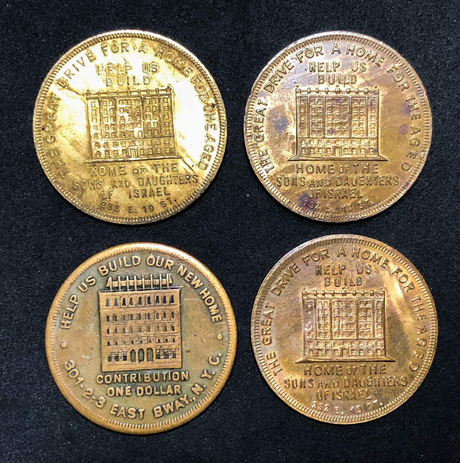 Lot 1 - Medals, Tokens.  -  yigal avrahamy Auction 03 - Coins and Banknotes of Israel and Palestine, medals and tokens.