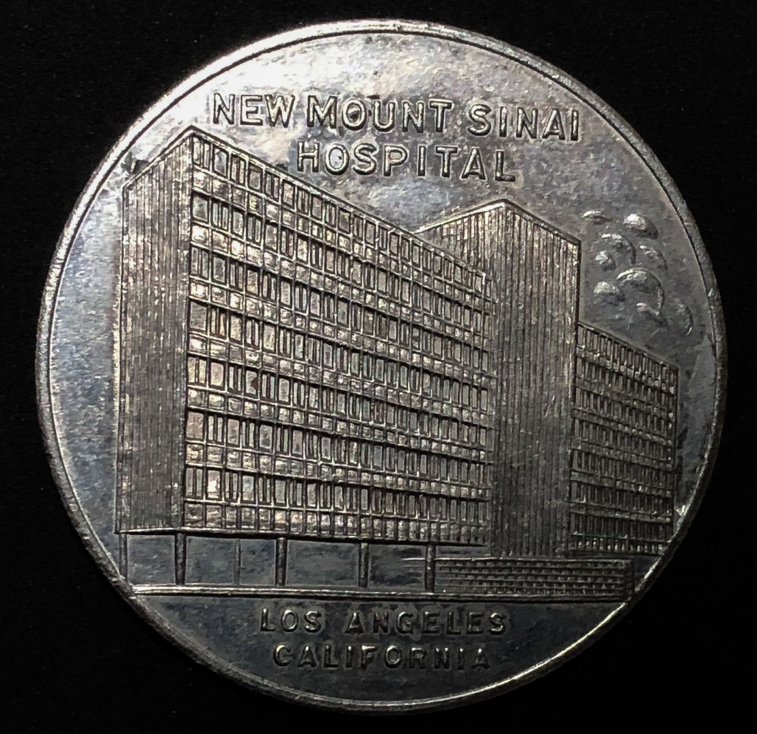 Lot 7 - Medals, Tokens.  -  yigal avrahamy Auction 03 - Coins and Banknotes of Israel and Palestine, medals and tokens.