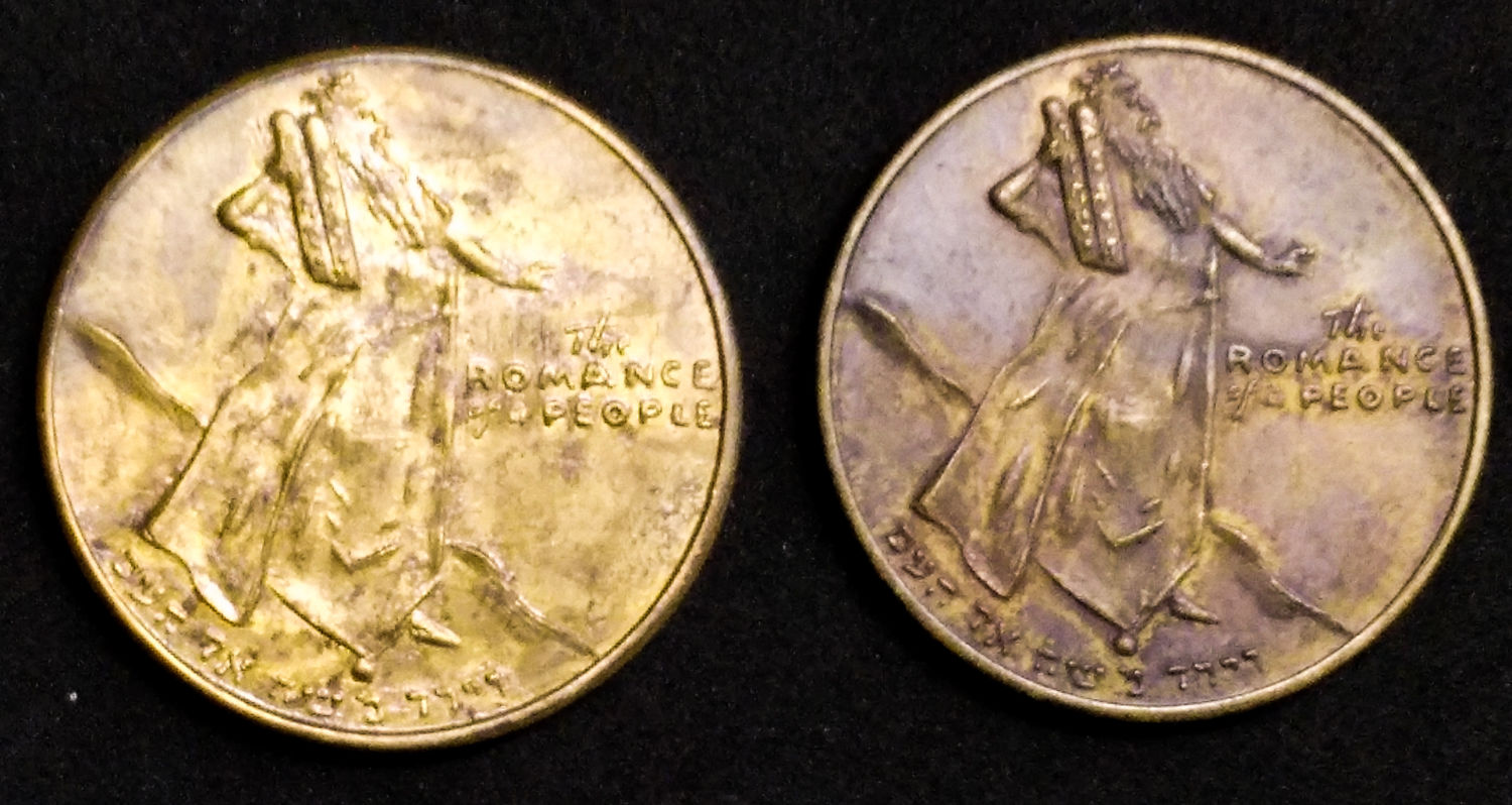 Lot 18 - Medals, Tokens.  -  yigal avrahamy Auction 03 - Coins and Banknotes of Israel and Palestine, medals and tokens.