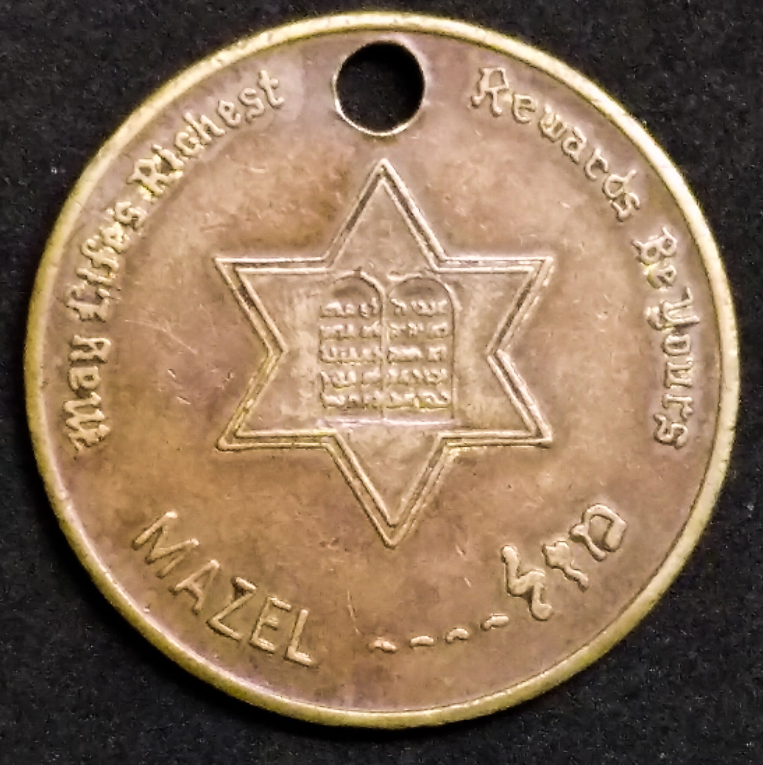 Lot 14 - Medals, Tokens.  -  yigal avrahamy Auction 03 - Coins and Banknotes of Israel and Palestine, medals and tokens.