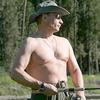 At Last! Putin Fan Fiction