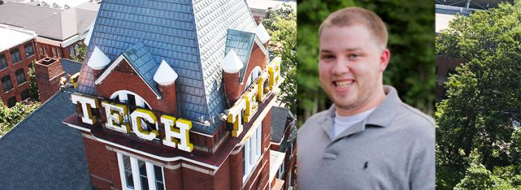 Eric Brand (Photo of Tech Tower from GeorgiaTech.edu)