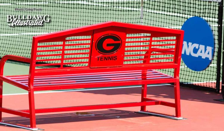 Dan Magill Tennis Center