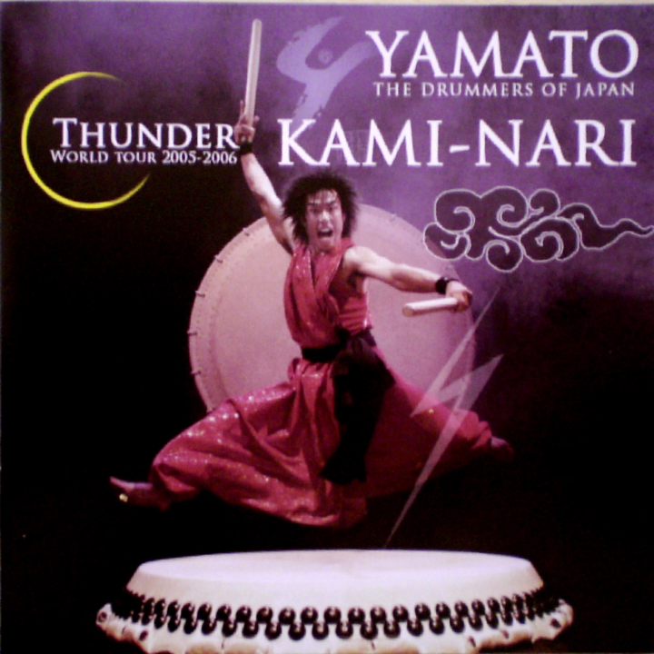 Yamato drummers of japan oxford playhouse, 27  280303
