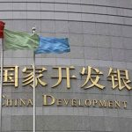 Sri Lanka Secures USD 1 Billion Loan from China Development Bank