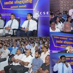 CSE and SEC host Regional Investor Forum in Ratnapura