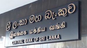 First monetary policy review under new government on November 29