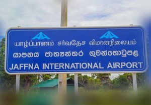 Sri Lanka to enter into MoU with India to upgrade Jaffna International Airport