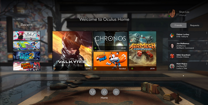 The Oculus UI.