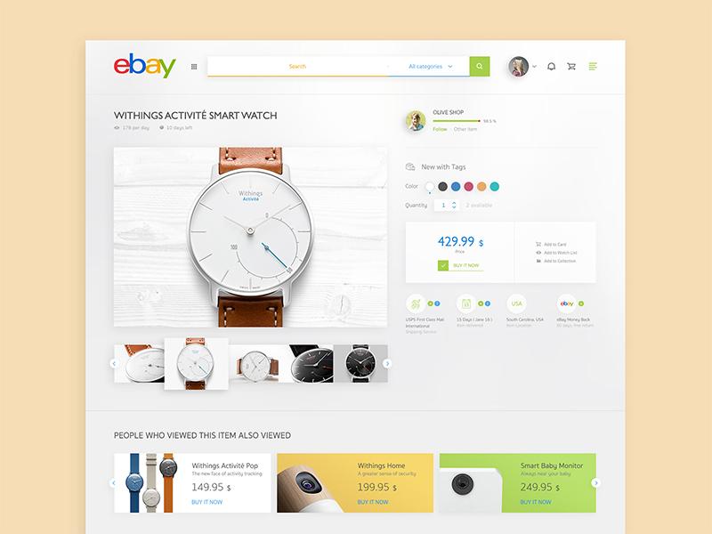 Ebay - Redesign Concept