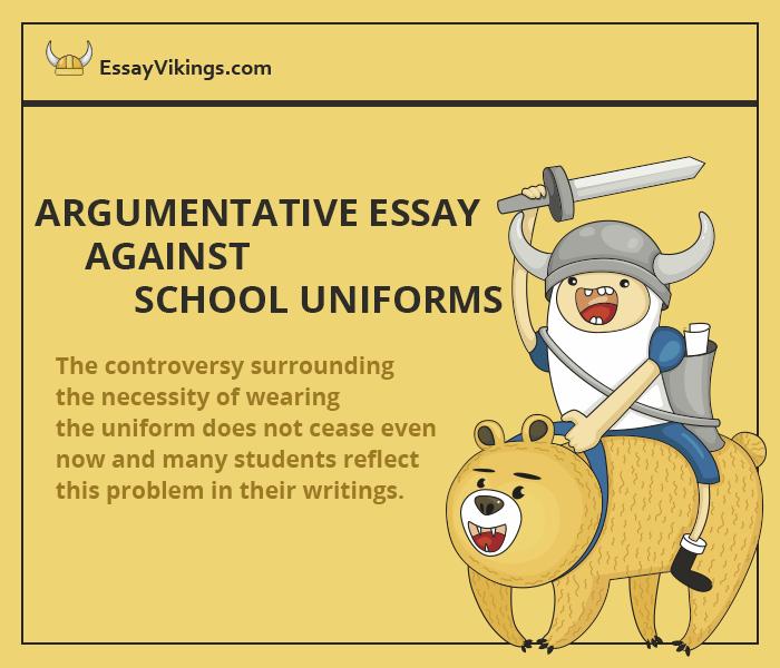 school uniform is necessary essay