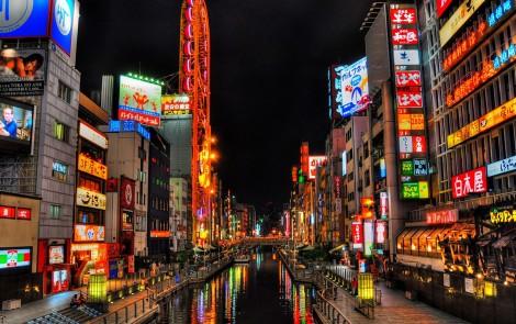 Guía Práctica: Conoce Japón