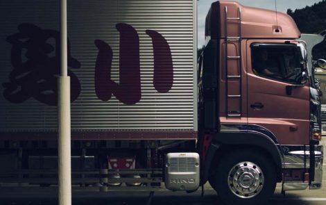 """Seminario """"Cómo asegurar la carga para evitar daños en el camión"""""""