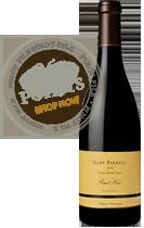 2013 Toboni Vineyard Pinot Noir