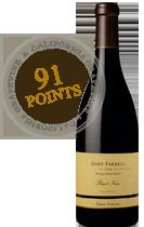 2014 Toboni Vineyard Pinot Noir