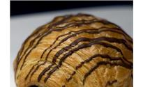 Photo: Chocolate Croissant.jpg