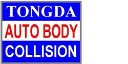 TongDa Auto Body & Collision