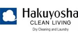 Photo: Hakuyosha Logo 2.jpg