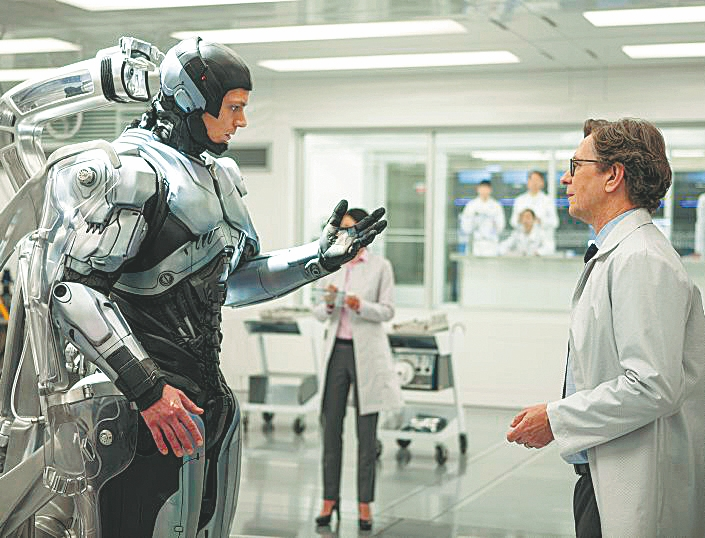 """Robocop"" opens the free outdoor University at Buffalo Student Association Summer Film Series."