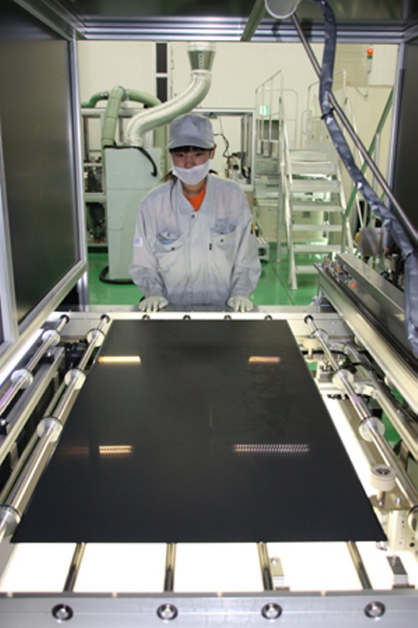 Solar Frontier specializes in thin-film technology, which uses regular glass instead of silicone in the panels.