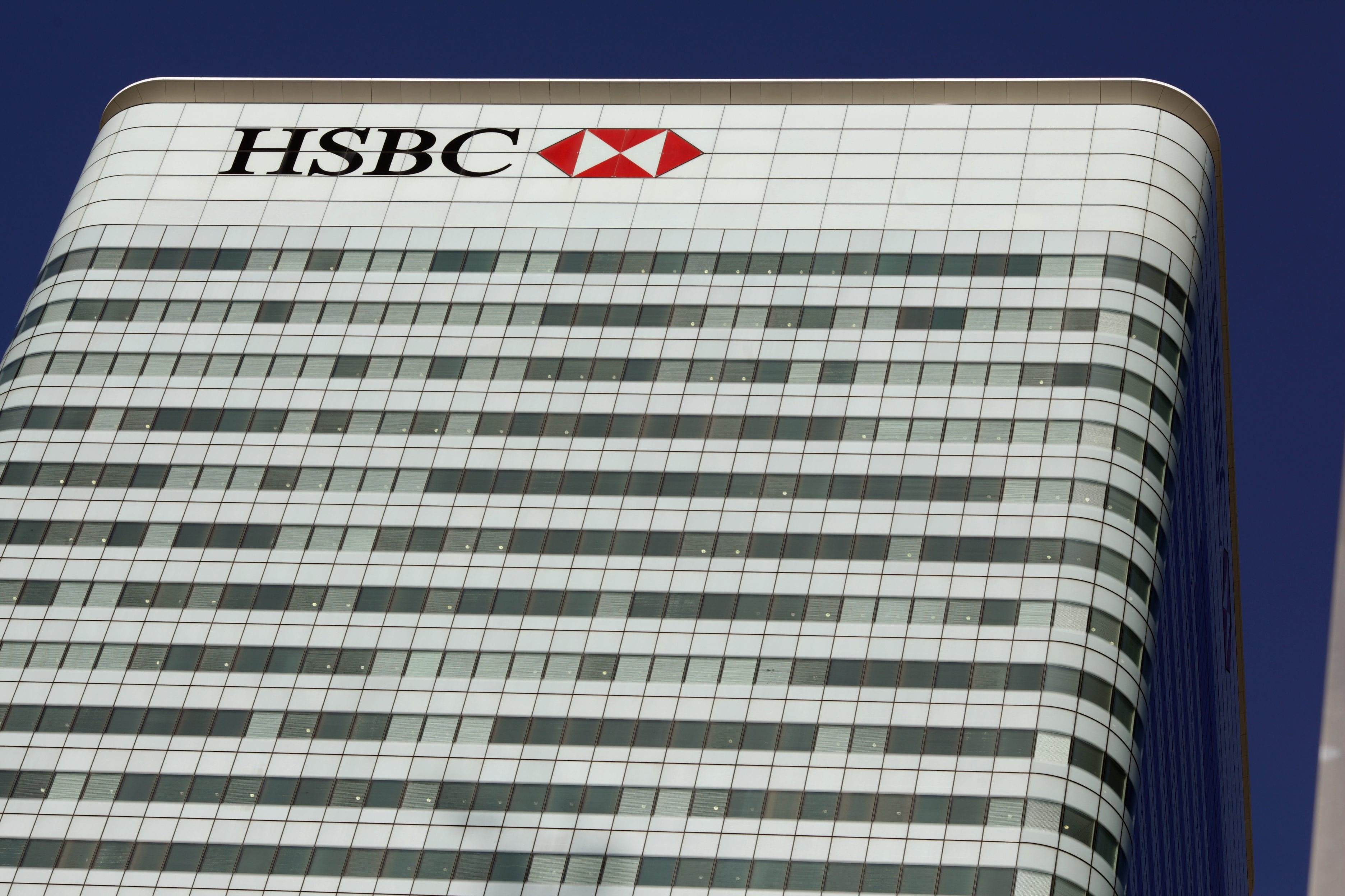 LONDON, ENGLAND - MARCH 07:  A general view of the HSBC Holdings Plc Headquarters at Canary Wharf on March 7, 2011 in London, England.  (Photo by Dan Kitwood/Getty Images)