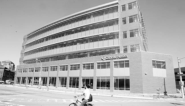 Catholic Health has purchased its headquarters building. (News file photo)