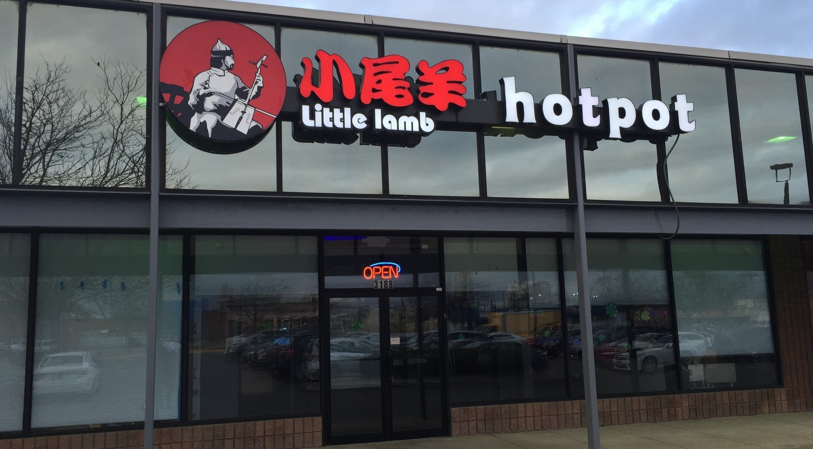 Restaurant specializing in hotpot, a Chinese favorite, opens in Amherst. (Andrew Galarneau/Buffalo News)