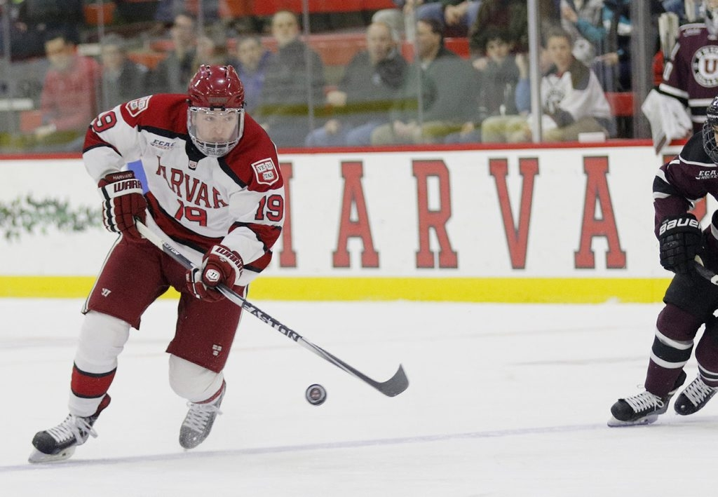 Former Harvard star Jimmy Vesey becomes an unrestricted free agent after Monday.
