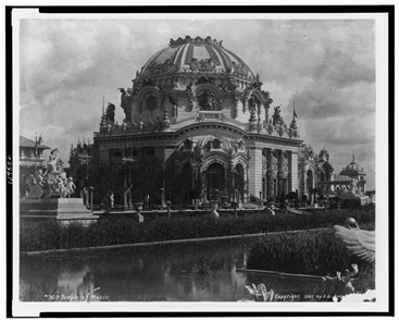 The Pan-American Exposition: Then and Now